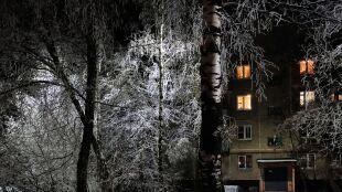 Przymrozki, wiatr, oblodzenia i śnieg. Niebezpieczna aura w kolejnych dniach